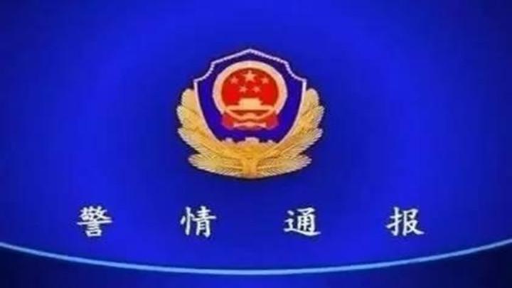 南宁地铁发生劫持人质事件,嫌疑人被警方当场击毙!
