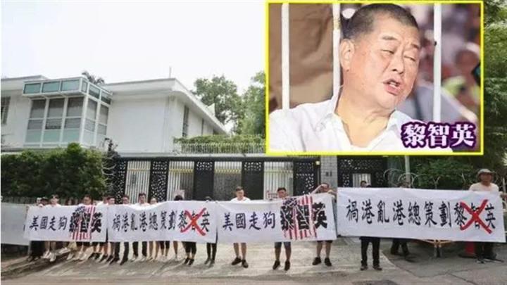 """终于!香港市民对""""祸港幕后黑手""""采取行动了"""