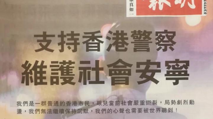 香港多家媒体头版:香港不能再乱下去了
