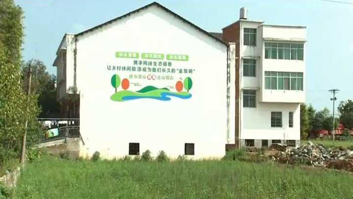 浏阳首本《农村集体经济组织登记证》颁发