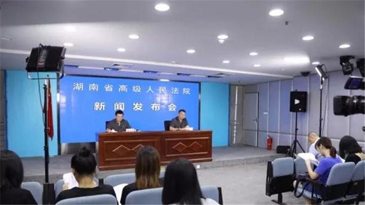 湖南集中宣判一批涉黑涉恶案件 附典型案例