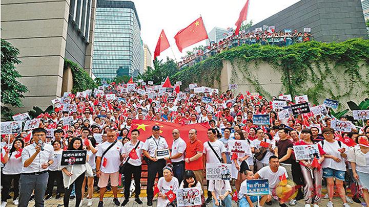 """四千名香港市民走上街头撑警,高呼""""严惩暴徒还我安宁"""""""