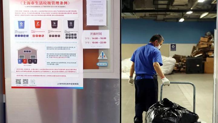 一个半月,责令整改10539起!上海公布阶段性垃圾分类执法成绩单