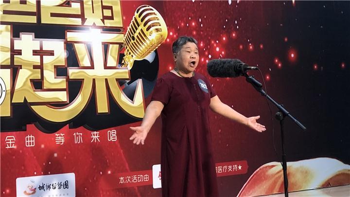 骏丰频谱老爸老妈唱起来:782号选手李贵花