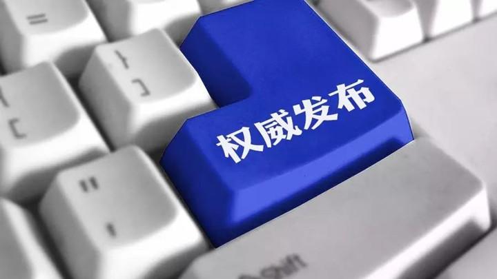 中秋节前火车票紧俏,今起可购国庆假期火车票