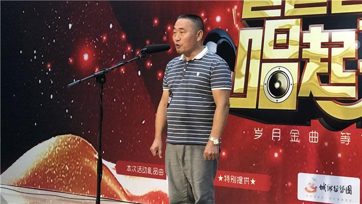 骏丰频谱老爸老妈唱起来:1015号选手蔡正阳