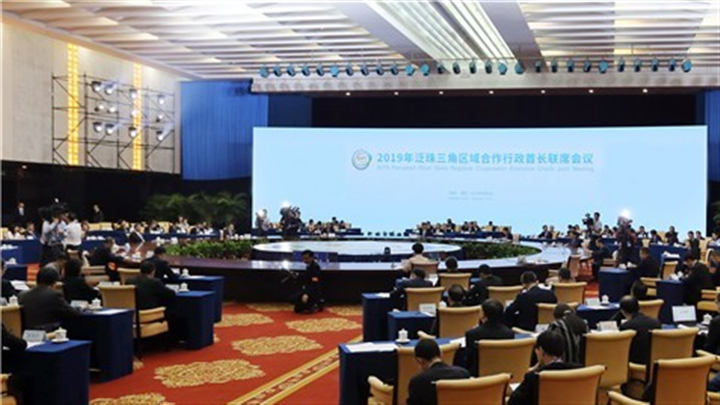 2019年泛珠三角区域合作行政首长联席会议在南宁举行 许达哲出席并作发言