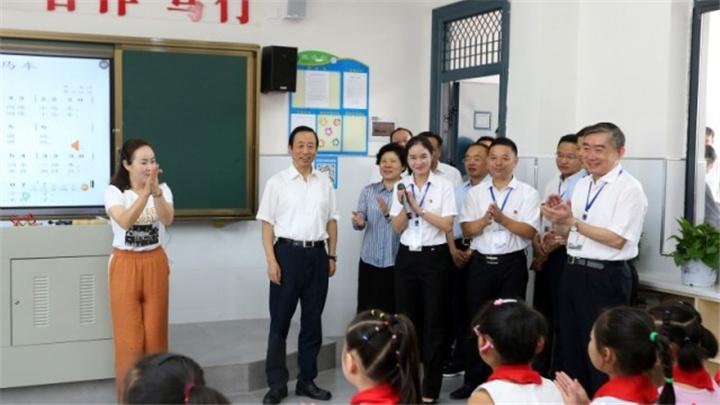 全省芙蓉学校建设工作座谈会召开 许达哲出席