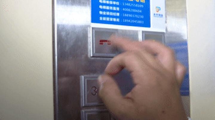 长沙旭辉御府小区一天两起电梯困人事件,这种无效求救方式切莫再用...