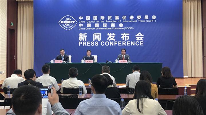 2019中国国际轨道交通和装备制造产业博览会将在长沙举行
