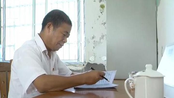 爱国情 奋斗者:欧正云——三尺讲台三十年 坚守岗位照初心