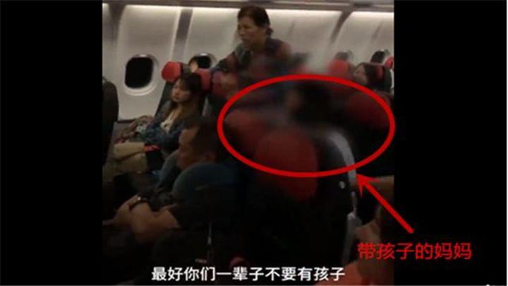 婴儿飞机上哭闹引乘客不满,母亲怒怼:有本事你们别生孩子