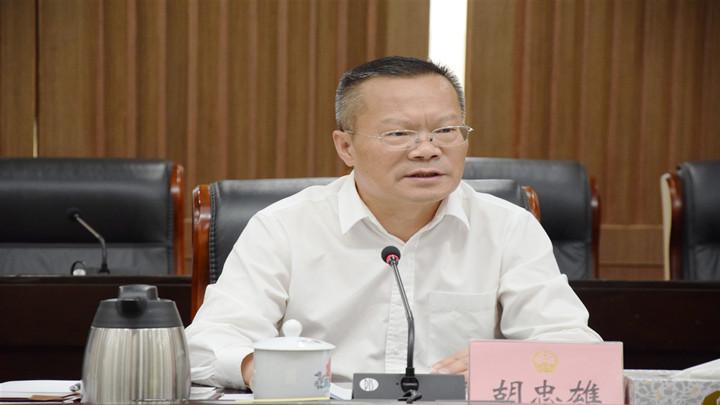 胡忠雄主持召开市长办公会议 研究充电基础设施建设管理等民生工作