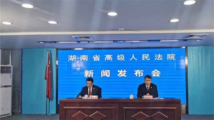 湖南省高院集中宣判56起涉黑涉恶案件