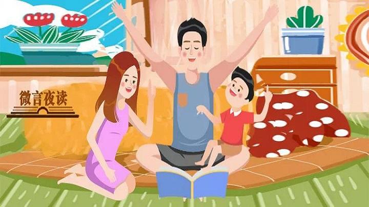 批评和表扬孩子都要走心,5条建议给家长