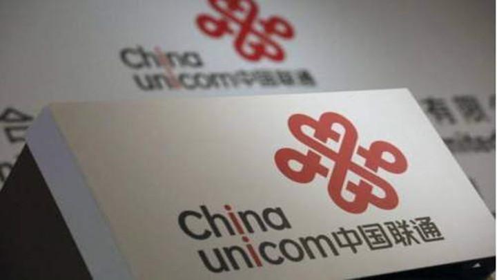 工信部就146号段码号使用不规范约谈中国联通