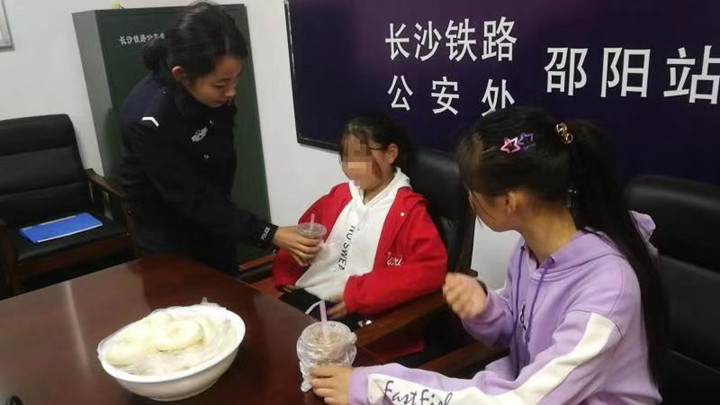 12岁女孩为当面表白16岁网恋小男友 邀14岁小姐姐坐火车跑了千里