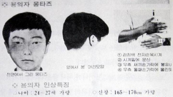 韩华城案第8起案件面临再审 嫌犯或作为证人出庭