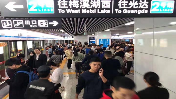 长沙地铁2号线故障上热搜!迟到的乘客记得领延误证明