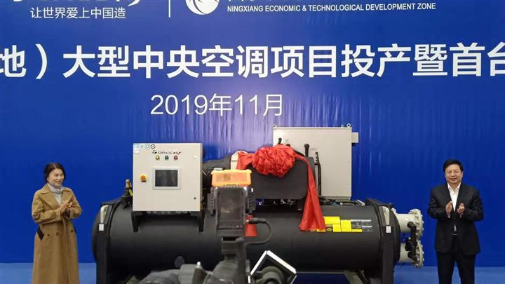 格力电器携手长沙共攀家电产业高峰 胡衡华宣布开工  董明珠胡忠雄出席