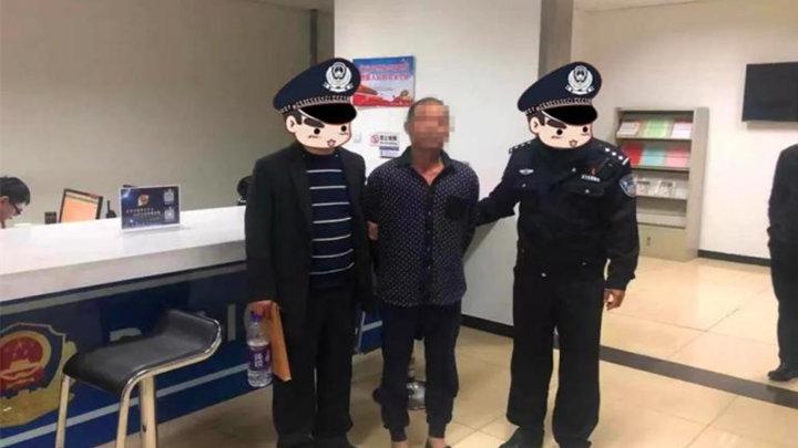 山东寿光抓获一命案嫌犯  9年前涉嫌纵火致两人死亡