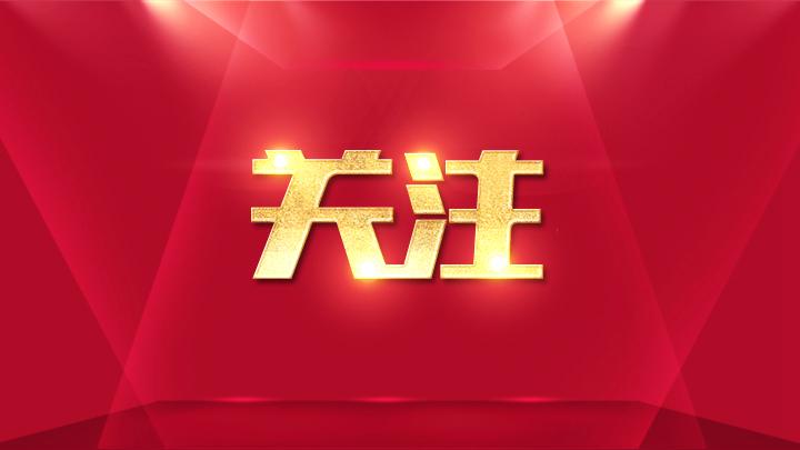 中国赴美留学生增长率为近十年来最低 外交部回应