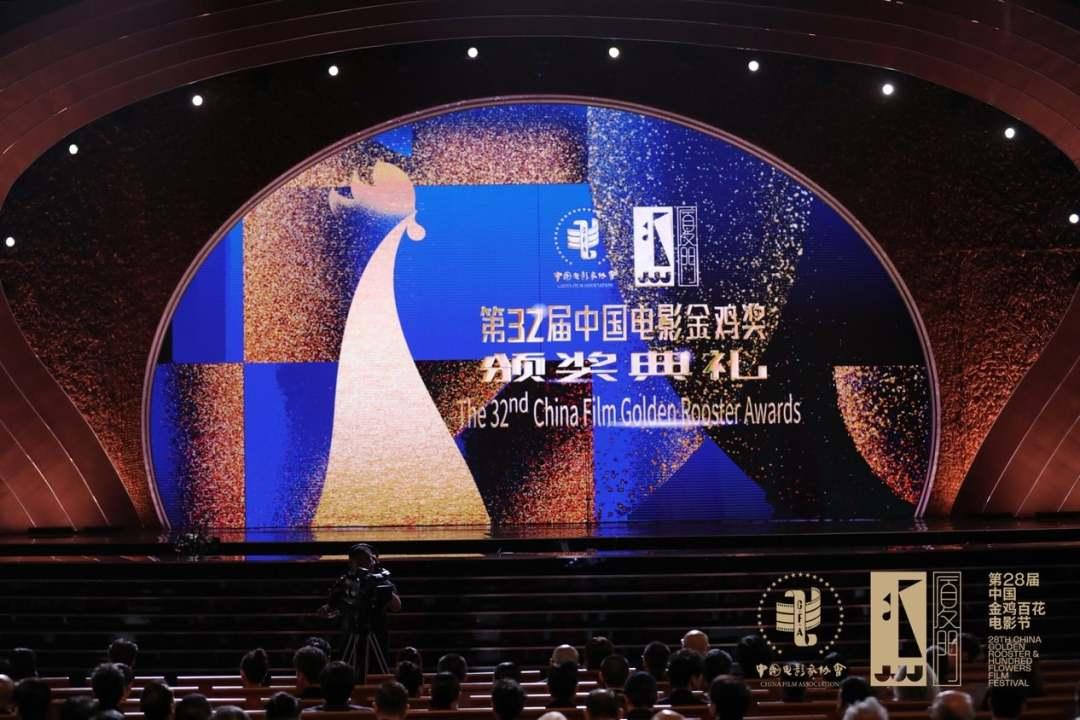 金鸡奖揭晓:《流浪地球》获最佳故事片奖,王景春咏梅分获最佳男女主角
