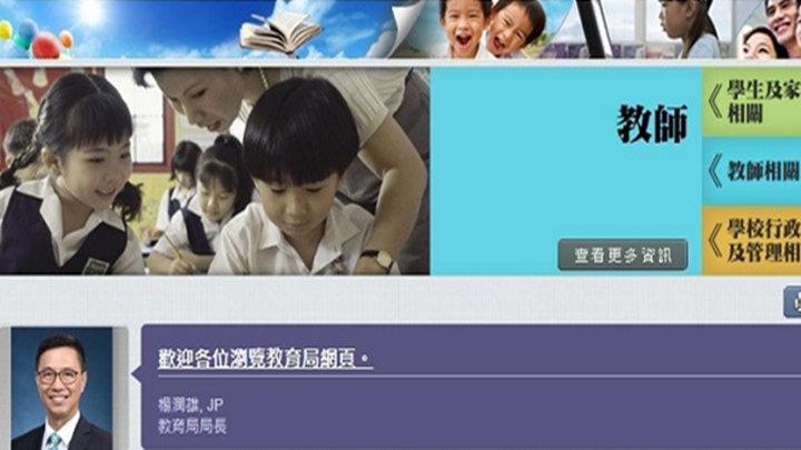 招收港生的內地高校明年增至122所,北京电影学院等加入