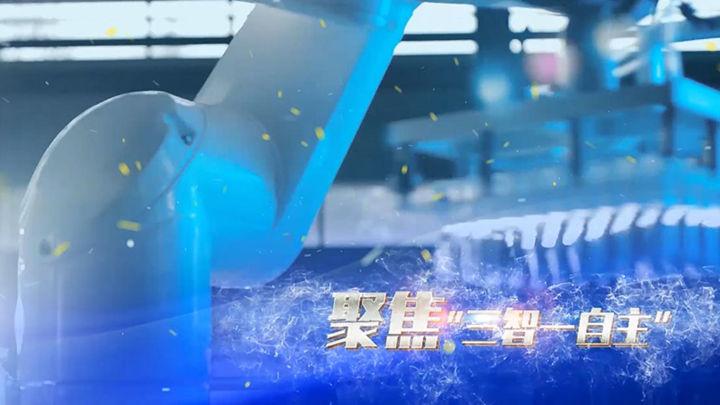 长沙广电新闻中心特别策划《智高点》今晚推出
