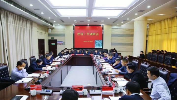 沈裕谋:奋力争当新时代中国特色社会主义先行示范