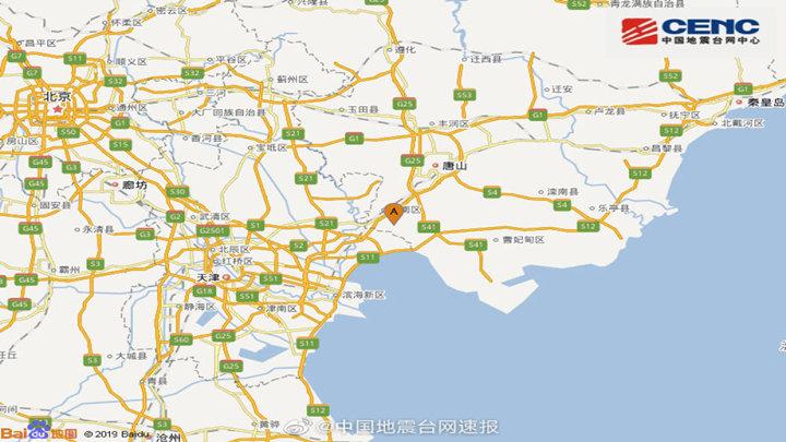 河北唐山市丰南区发生4.5级地震 尚未接到人员伤亡和房屋倒塌报告