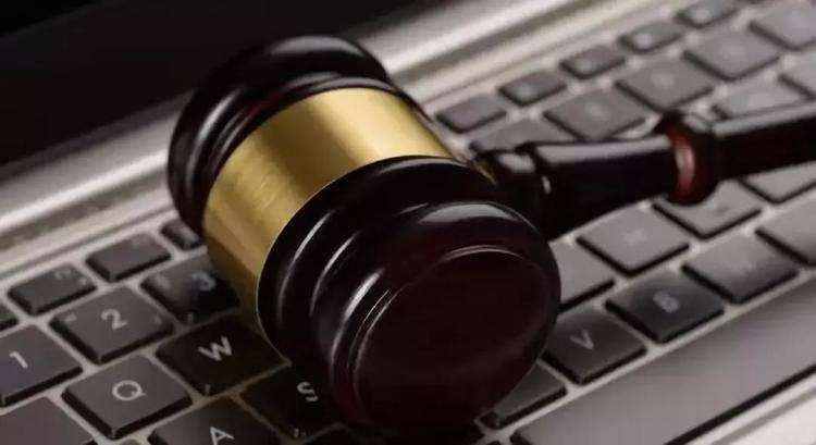 《中国法院的互联网司法》白皮书:互联网案件审理周期节约时间约一半