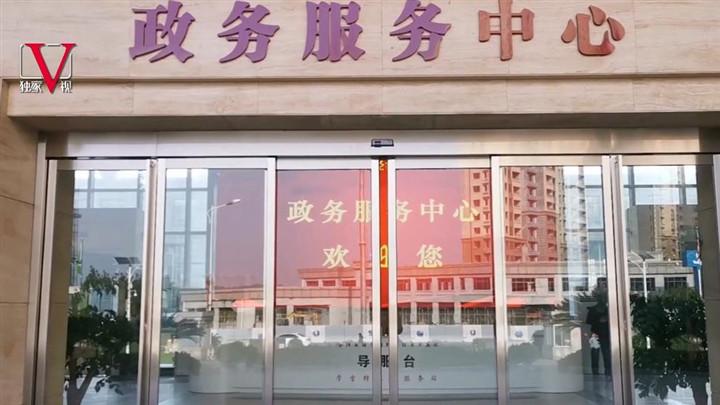 """Vlog丨高质量发展在望城①""""三省""""服务 助力企业得实惠"""