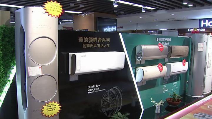 长沙广电粉丝嗨购节12月启动