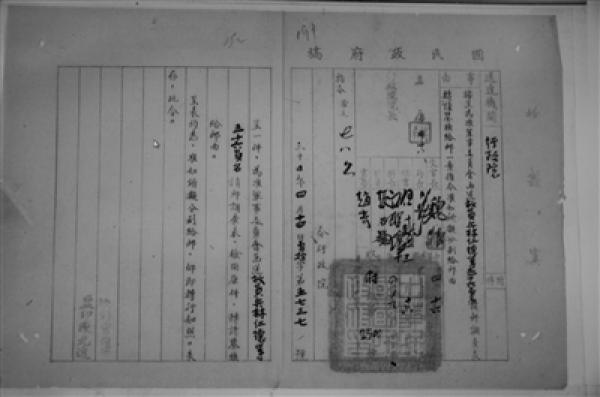 200余抗日殉国基层官兵名单首次发布 多位湖南籍将士