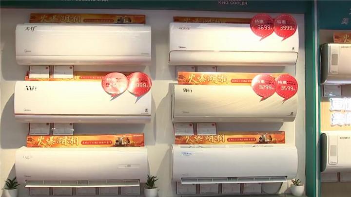 长沙广电粉丝嗨购节--粉丝购物体验记