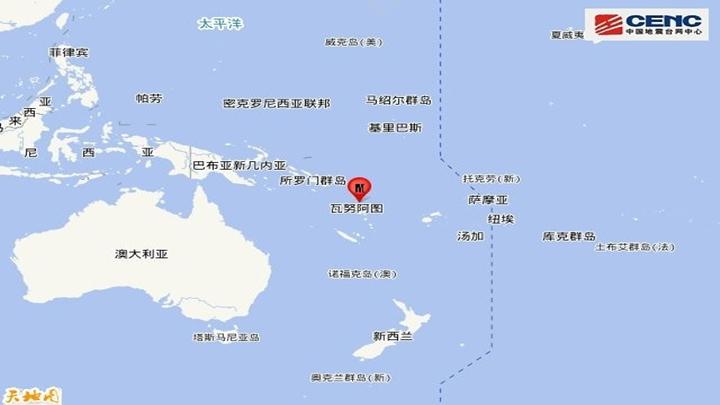 瓦努阿图群岛发生6.0级地震