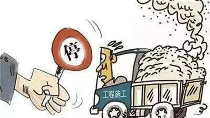 """注意!长沙启动重污染天气橙色预警,""""四桥两隧""""单双号限行"""