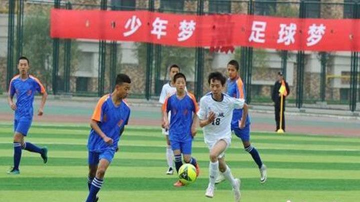 教育部:全国已认定2.7万所校园足球特色学校