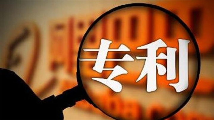 长沙高新区专利授权量居湖南园区首位